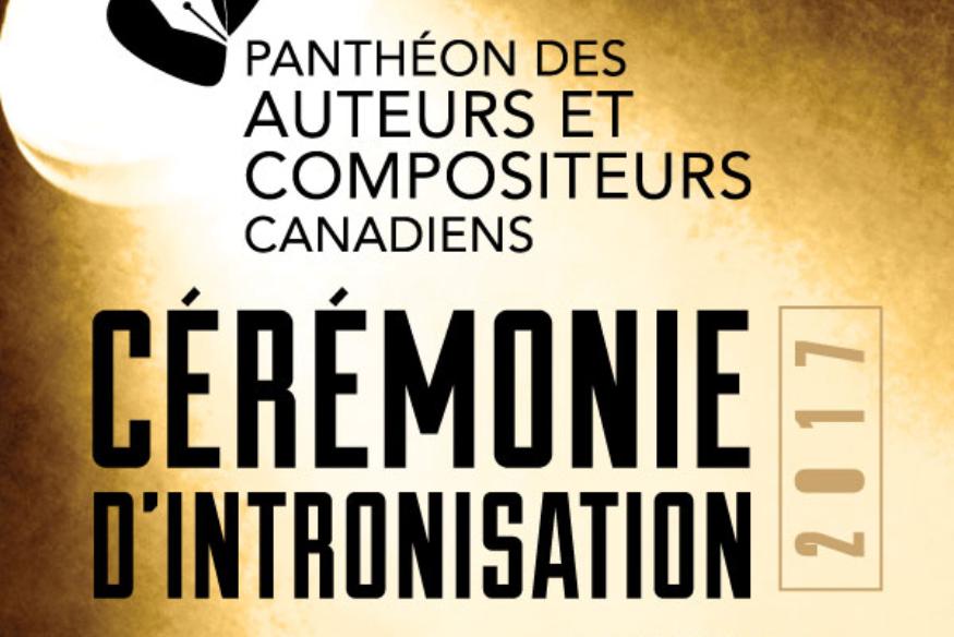 Le Panthéon des auteurs et compositeurs canadiens